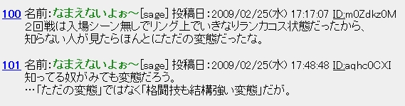 apc-capture-20090225-182320-001