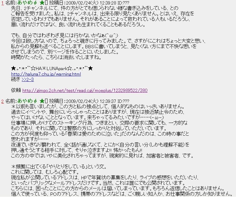 apc-capture-20090227-181724-001