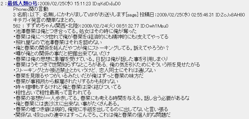 apc-capture-20090227-191058-001