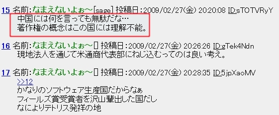 apc-capture-20090227-203525-001