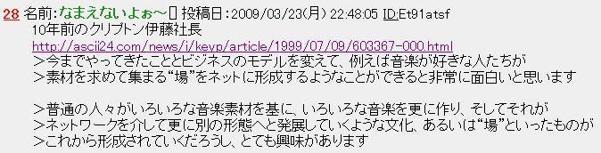 apc-capture-20090408-014612-001