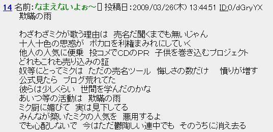 apc-capture-20090408-033733-001