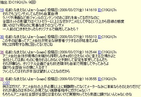 apc-capture-20090408-051713-001