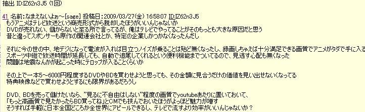 apc-capture-20090408-052241-001