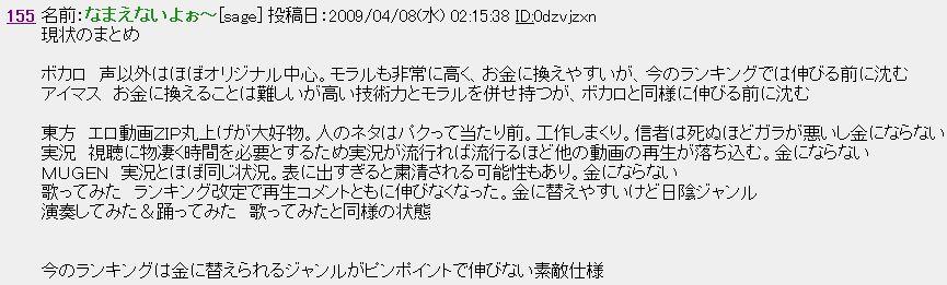 apc-capture-20090414-110312-001