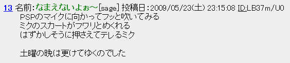 snap130