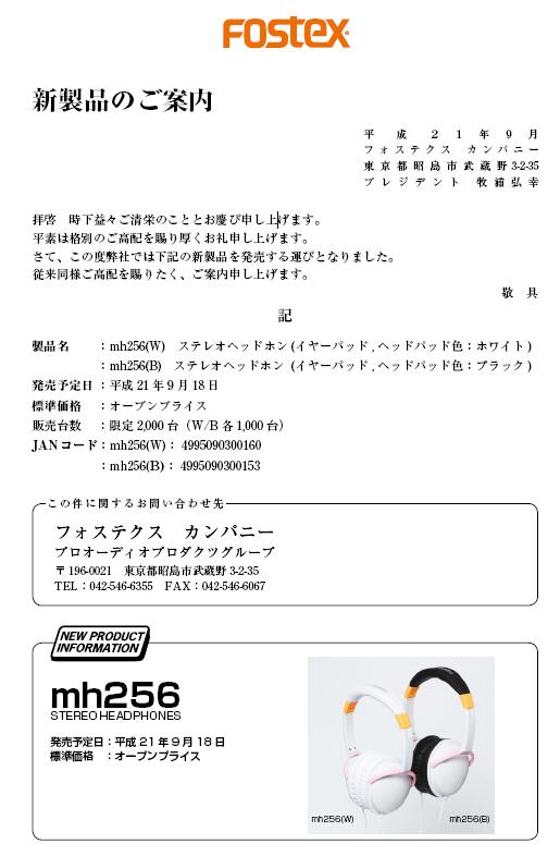 snap383